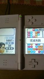 2011103023040000.jpg