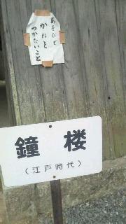 2011050311170000.jpg